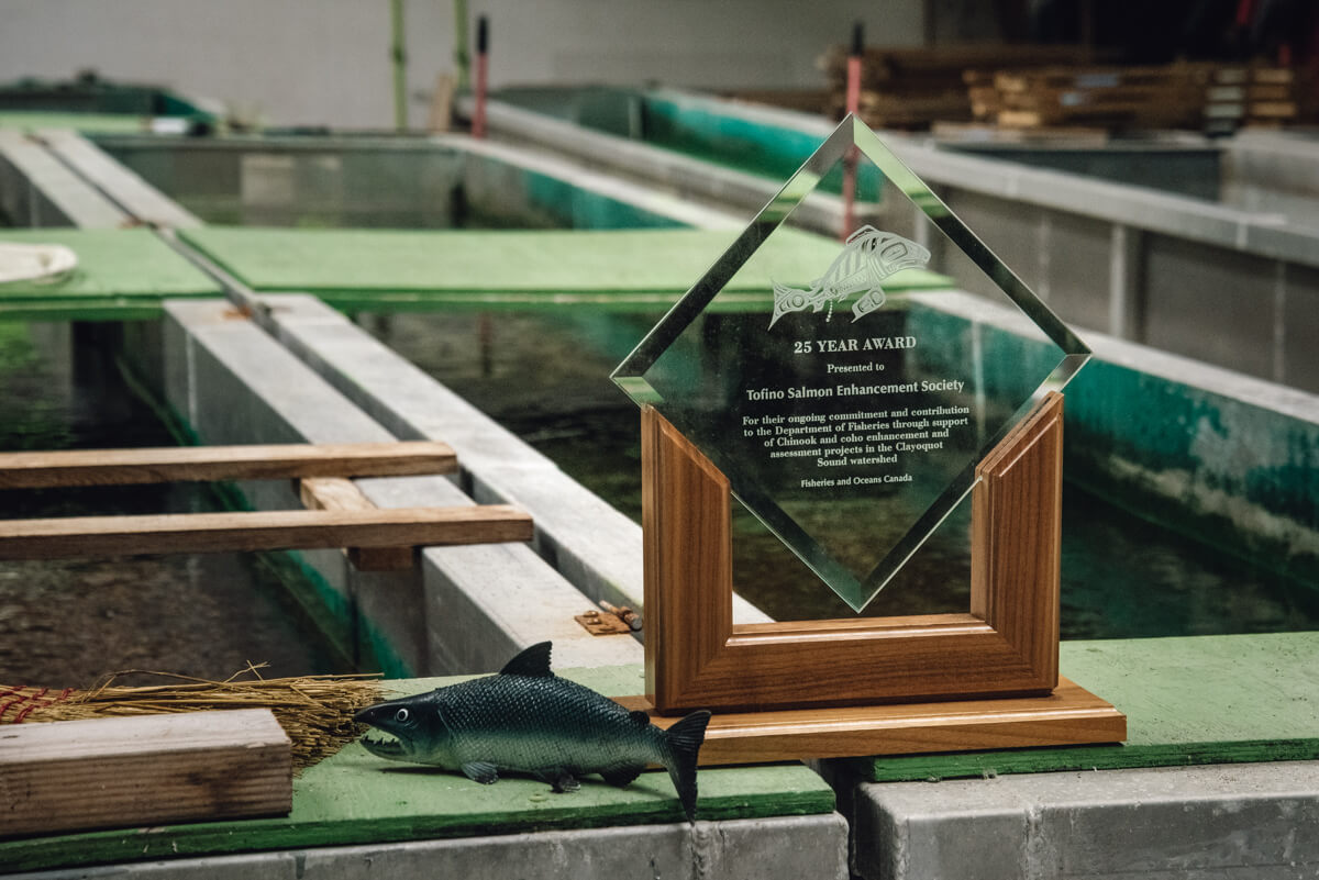 Tofino Fish Hatchery - Achievement Award